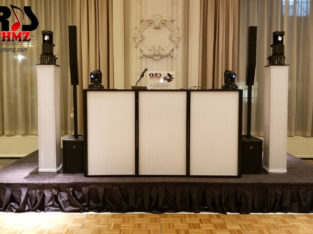 ♥♥ PROFESSIONAL WEDDING & EVENT DJ SERVICES ♥♥