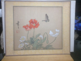 Antique CHINESE PAINTING Paper w/Certificate