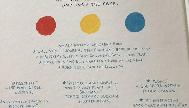 BN Press Here board book