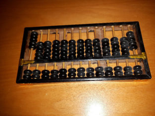 Chinese Abacus Vintage 13 Wooden Rods 91 Wooden Beads