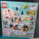 LEGO Disney Princess Castle 41154,brand new sealed box,80$