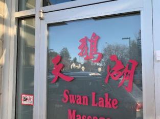 SWAN LAKE MASSAGE Richmond!!