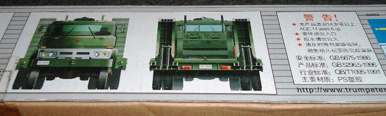 Trumpeter 1/35 Deng Feng 50 ton Tank Transporter
