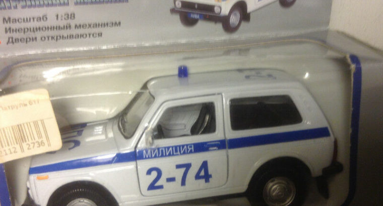 Old Russian car model 1:43 in Box