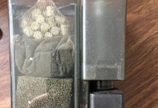Aqua Clear Fish Filters