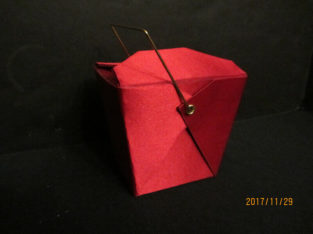 """RED SATIN """"TAKE-OUT"""" GIFT CONTAINERS"""