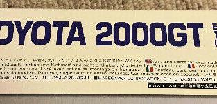 Hasegawa 1/24 Toyota 2000GT