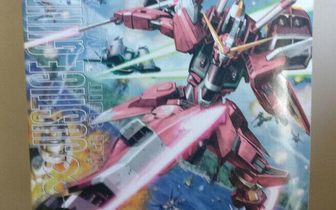 Justice Gundam model master grade