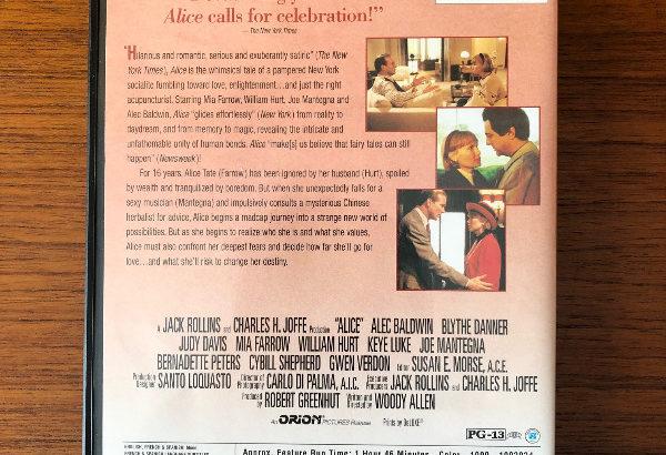 ALICE DVD – Romantic Comedy – Mia Farrow Woody Allen Baldwin