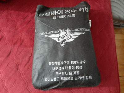 New 750cc Bike/Scooter cover(Bicycle cover, motor cycle cover)