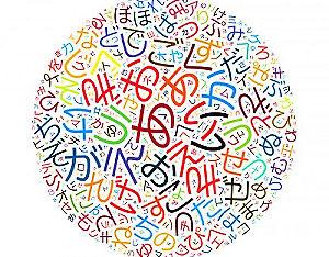 Japanese tutor with linguistics background