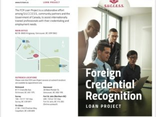 SUPPORT FOR YOUR CREDENTIAL RECOGNITION IN BC